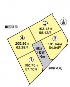 神村町区画図