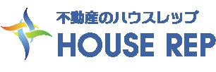 不動産のハウスレップ